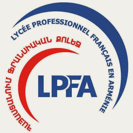 Հայաստանում Ֆրանսիական Քոլեջ LPFA