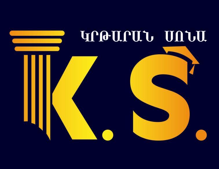 Կրթարան Սոնա ուսումնական կենտրոն